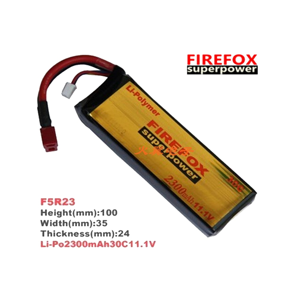 1 Uds 100% original FireFox 11,1 V 2300mAh 30C Li Po AEG Airsoft batería F5R23
