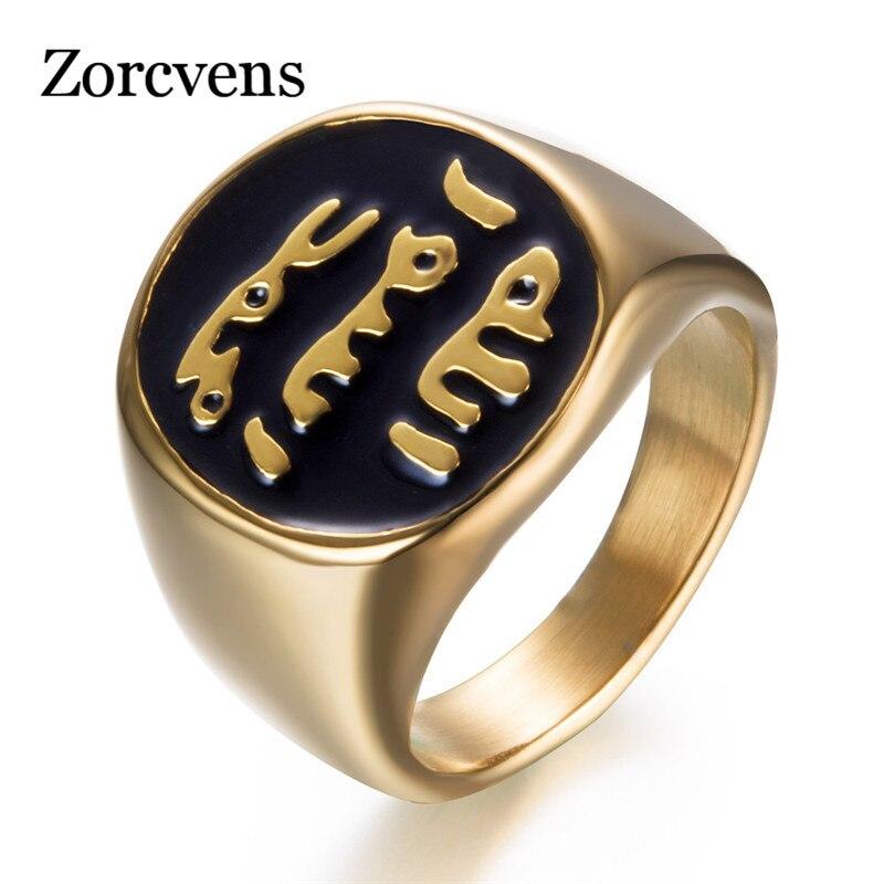 ZORCVENS 2020 Muslim Ring Islamic Shahada Turkey Quran Aqeeq Allah Middle Eastern Wedding Engagement Jewelry