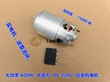 Permanent magnet  large power 600W  high speed 15800RPM DC 220V soybean milk maker motor