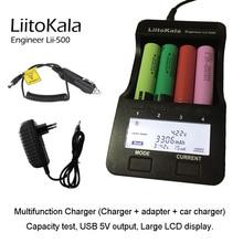 New LiitoKala Lii-500 Multifunction Charger 3.7V 18650 18350 1.2V AA AAA battery Capacity test, USB 5V output, Large LCD display