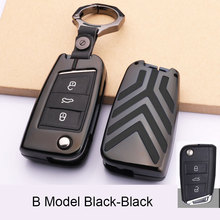 Zinc Alloy Car Key Case Key Bag Cover For Volkswagen Golf 7 MK7 Tiguan Touran 2017 For Skoda Octavia A7 RS For Seat Leon Ibiza