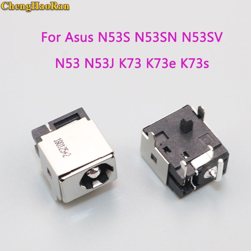 ChengHaoRan для Asus N53JF N53JQ N53S N53SN N53SV N53 N53J K73 K73e K73s K73SD K73sv X73s DC разъем питания для зарядки