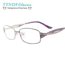 Lunettes rectangulaires femmes en métal moyen   Lunettes à monture colorée et bord complet pour les lentilles multifocales de myopie
