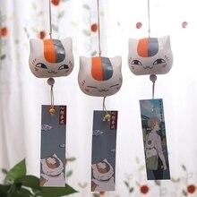 Campanas de viento japonesas de vidrio de cerámica campanas de la suerte decoraciones colgantes Bless the windchimes maestra gato el anime japonés xia mu