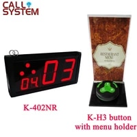 wireless paging system for restaurant service call button menu holder with led display