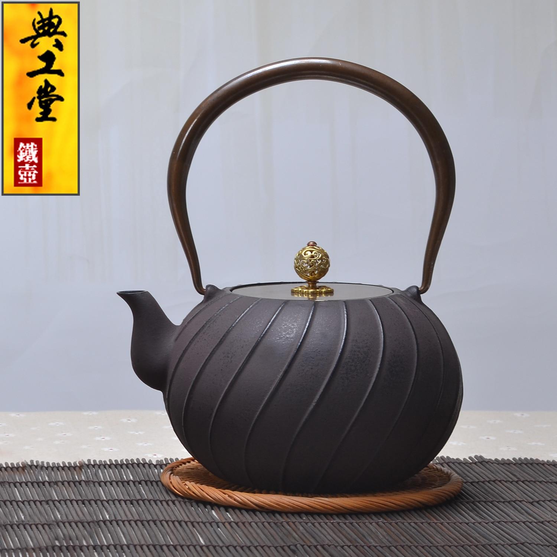 Juego de té Kung Fu japonés sin revestimiento tetera de hierro fundido 2016 tetera de rayas sin recubrimiento con filtro 1200CC gran oferta