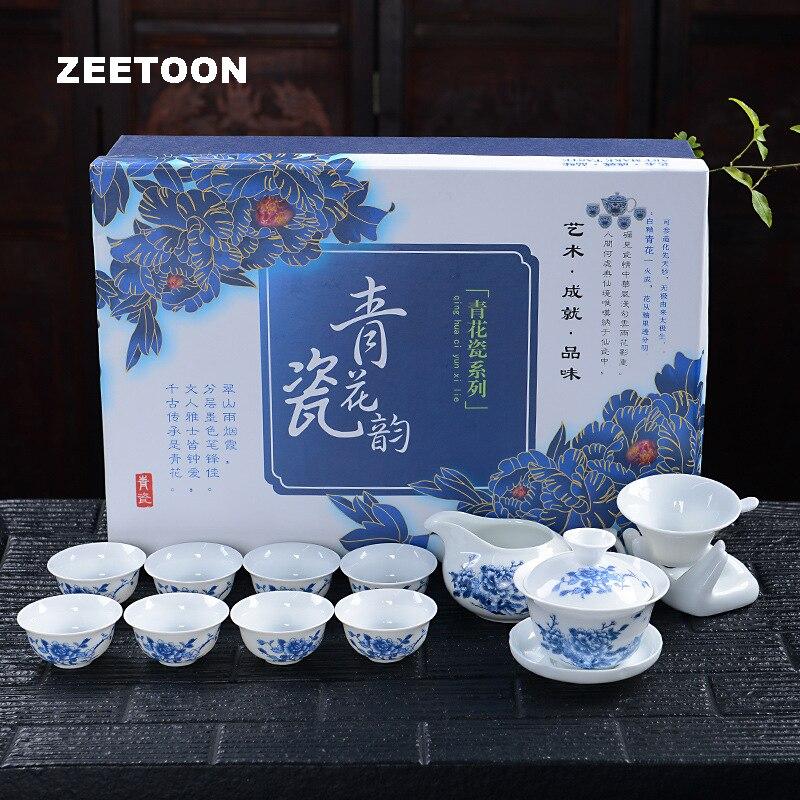 Blue and White Porcelain Kung Fu Tea Set Porcelain Ceramic Teapot Teacup Tureen Travel Tea Set