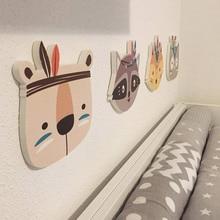 Nordic Kinderzimmer Decor Tiere Fuchs Bär 3D Wand Aufkleber Für Kinder Zimmer Wand Aufkleber Tiere Nordic Fox FeatherWall Aufkleber
