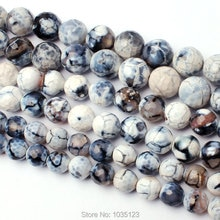 High Quality 10,12,14mm Natural Cracked Multicolor Agates Faceted Round Shape Beads Strand 15