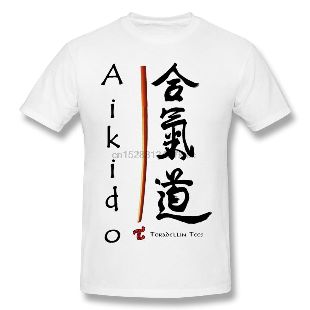 Camiseta de Aikido, camiseta de Anime para chico, camiseta orgánica sin algodón, envío, Camiseta con estampado 3D para hombre, 100% de algodón