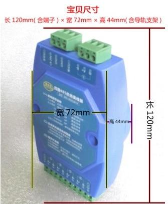 Industrial 485HUB 4-way 485 Hub/aislador/distribuidor/Sharer comunicación de dos vías