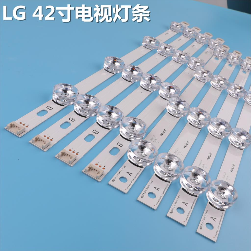 Светодиодный блок для DRT 3,0 42