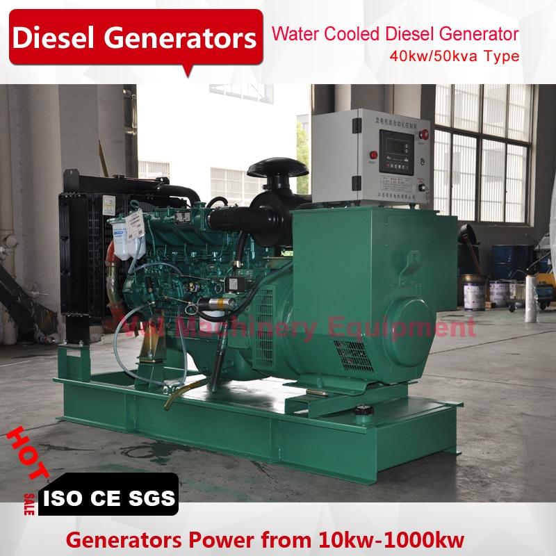 Дизельный генератор yuchai 40 кВт выход 50 ква трехфазный Гц/60 Гц с бесщеточным