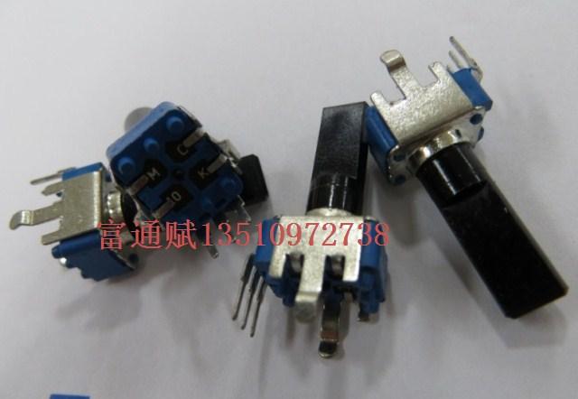 Taiwán importado ALPHA mixer R09 tipo 10K potenciómetro 17MMF manija interruptor largo