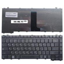 Russian FOR Toshiba  L300 L332 L201 M320 M327 M322 A300 RU laptop keyboard