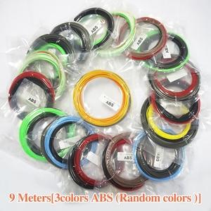 3D Printer Filament 3D Pen ABS 9 Meters 3 Colors 1.75mm 3D Printer Pen Filament ABS Threads Wire Rubber Filament Extruder ABS 3D