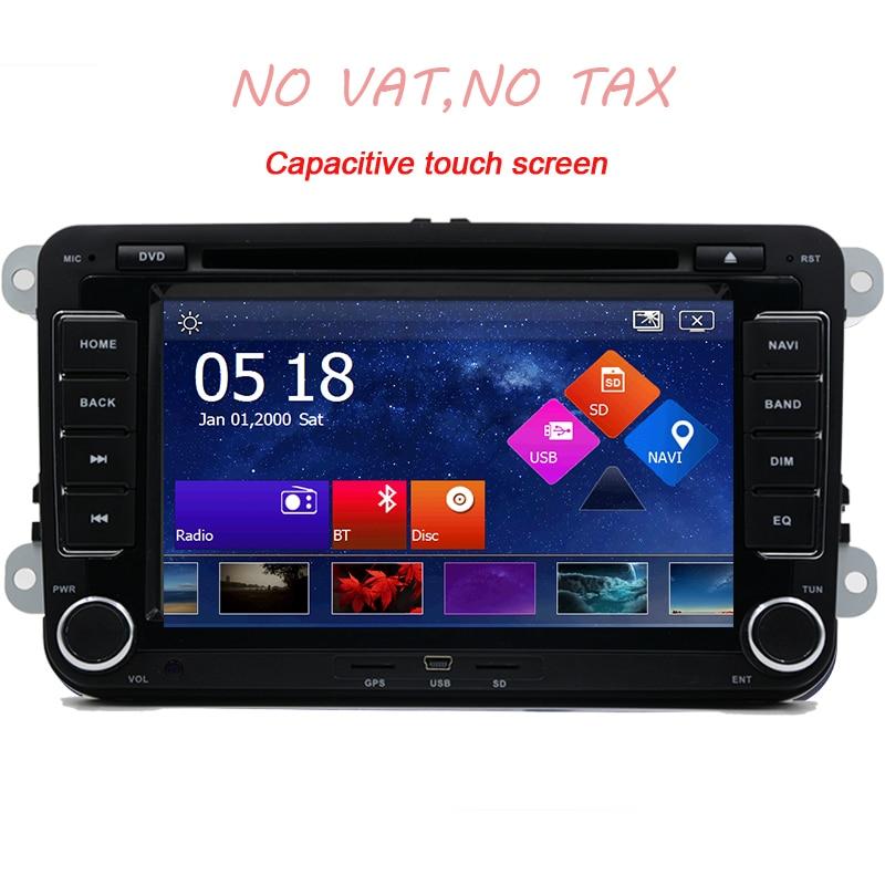 """2Din 7 """"reproductor de DVD de coche para Skoda/Octavia/Fabia/rápido/Yeti/superb/VW/GTI asiento con Wifi Radio FM GPS de navegación 1080P Ipod mapa"""