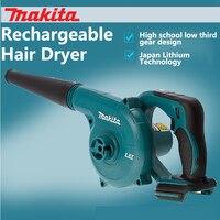 יפן DUB182Z נטענת שיער מייבש ליתיום סוללה נושבת אבק צינור DUB183Z אבק מפוח 5 mAh סוללה