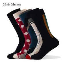 2020 Men Happy Socks 100% Combed Cotton Harajuku Casual Funny Socks Women Men Unisex Couple Thermal Crew Thick Socks for Male
