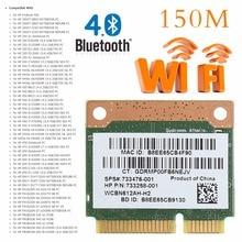 802.11b/g/n WiFi Bluetooth 4.0 sans fil demi Mini carte PCI-E pour HP Atheros QCWB335 AR9565 SPS 690019-001 733476-001