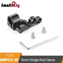 SmallRig 15mm Single Rod Clamp for Blackmagic Design Pocket Cinema Camera BMPCC 4K Cage SmallRig 2203/2255/2254 - 2279