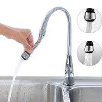 Robinet economiseur deau universel rotatif a 360 degres  buse filtre  robinet de cuisine  aerateur  barboteur deau pour salle de bains