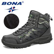 BONA 2019 New Designers Leather Training High Top Boots Men Outdoor Man Camping Hiking Trekking Non-Slip Wear Resistant Footwear