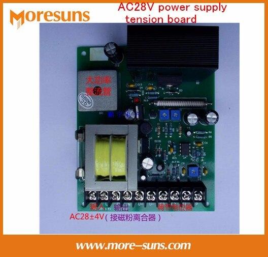 مصدر طاقة AC28V ، لوحة شد ميكانيكية ، كابل خاص ، لوحة تحكم التوتر ، مخلب مسحوق مغناطيسي ، شحن مجاني