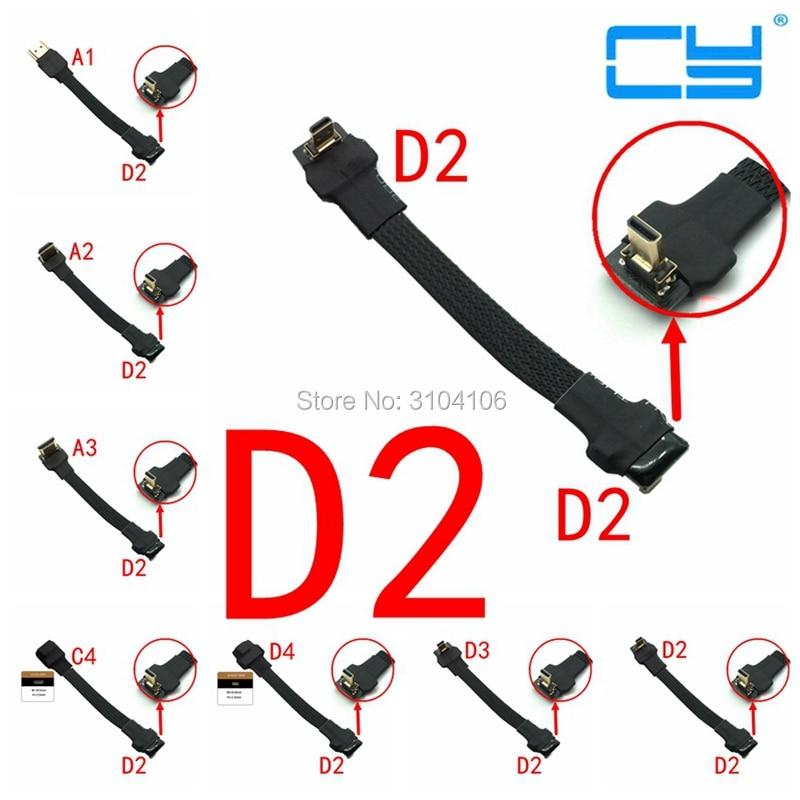 5 см 10 см 15 см 20 см 30 см 50 см FPC плоский Micro HDMI 2,0 тип D экранированный FPV кабель для HD мультикоптера аэрофотосъемки