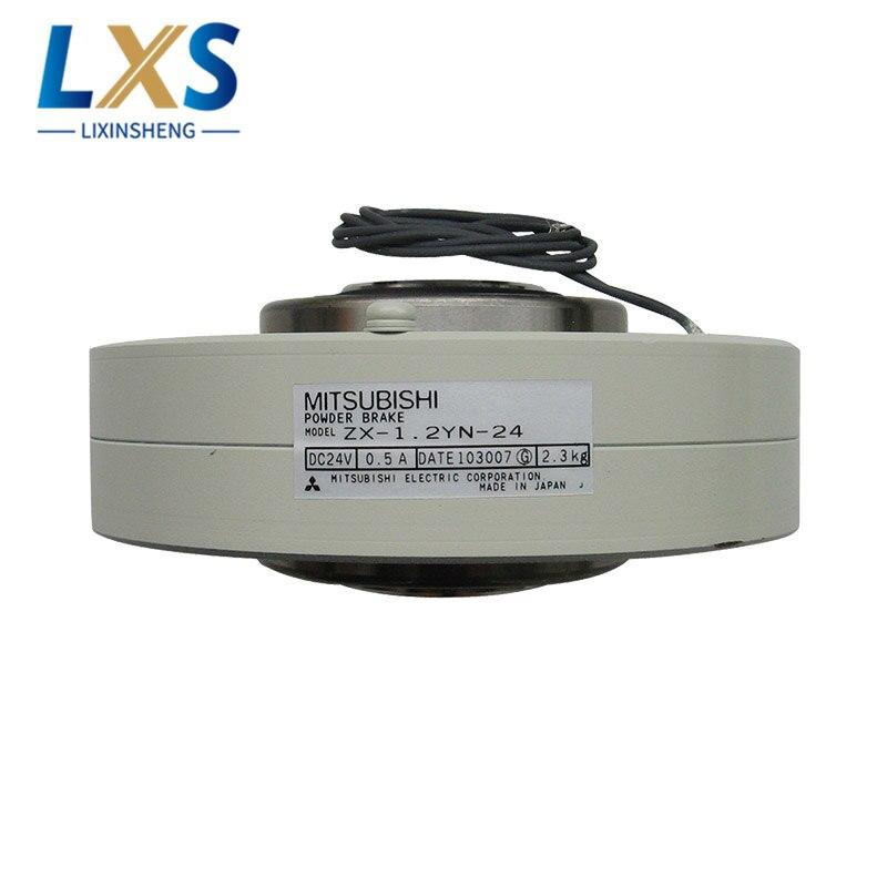 100% Japan Original 12(N.m)/2.3kg Powder Magnetic Brake ZX-1.2YN-24