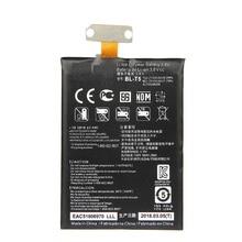 BL-T5 Batterie pour LG Google Nexus 4 E960 Optimus G E970 E973 F180 LS970 E975 BLT5