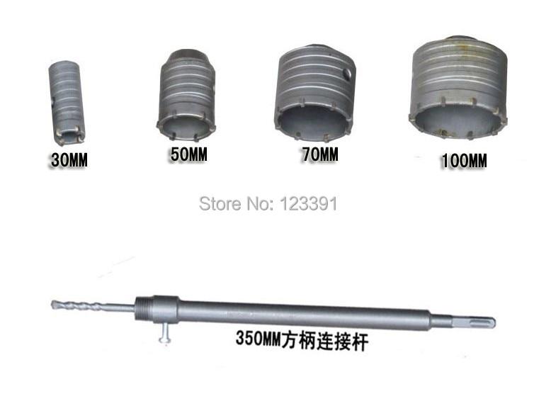 Neues angebot 6 Teil/satz TCT elektrische Hammer wand lochsäge 30/50/70/100mm mit 1 stück platz vier hohl verlängerungsstange 1 stück zentrale bohrer