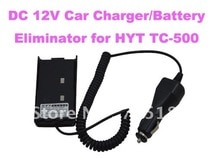 Car Charger/Battery Eliminator DC 12V for HYT HYTERA TC-500 TC500
