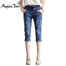 2019 New Loose Elastic Waist Harem Pants Vintage Women Jeans Blue Calf-Length Pants Female Student Boyfriend Trousers For Summer