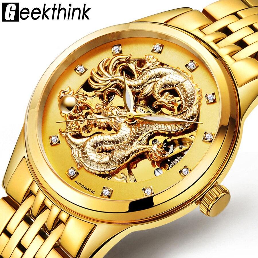 Reloj de pulsera con diseño de dragón antiguo y diseño automático con diseño de esqueleto clásico dorado y acero inoxidable para hombre, reloj de pulsera con esqueleto mecánico Steampunk