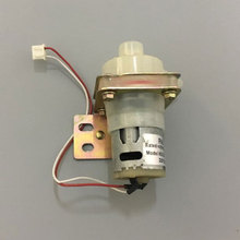 Мини микро DC 12v Супер Бесшумный водяной чайник циркуляционный насос Электрический магнитный насос