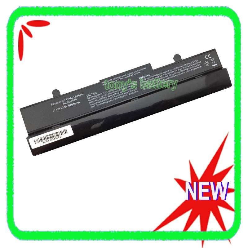 6 Cell AL31-1005 AL32-1005 batería para Asus Eee PC R1000 1005H 1001 1101HA 1005 P 1005PE 1005PQ serie PL31-1005 PL32-1005