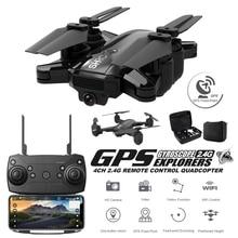Double Drone GPS intelligent suivre le vol de piste automatique à hauteur fixe quadrirotor hélicoptère RC