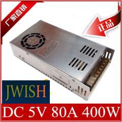 5 5V80A 5V400W 5V80A 400W comutação da fonte de alimentação V 400W 5V350W 5V 70A 5V 350W
