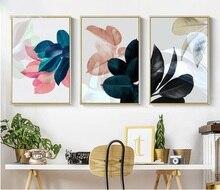 Folhas coloridas fotos de parede para sala de estar decoração para casa nordic plantas cartaz da parede arte da lona cartazes e impressões