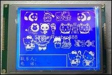 Écran LCD DMF-50840 SP14Q002-A1