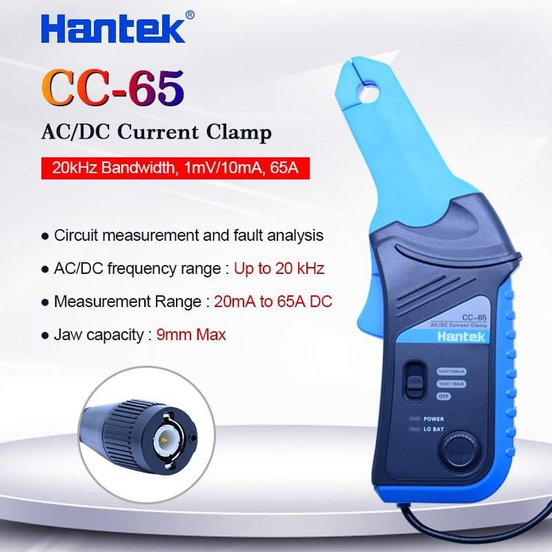 Hantek CC65 AC/DC الحالي المشبك متر ل راسم CC-65 20KHz عرض النطاق الترددي 1mV/10mA 65A مع BNC/الموز نوع موصل