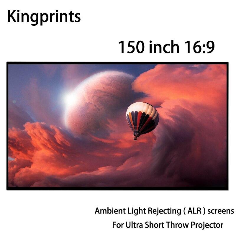 3D الإسقاط شاشات 150 بوصة 16x9 ضيق إطار المحيطة ضوء رفض علر النسيج ل WEMAX واحد LG جدا جهاز عرض قصير المدى