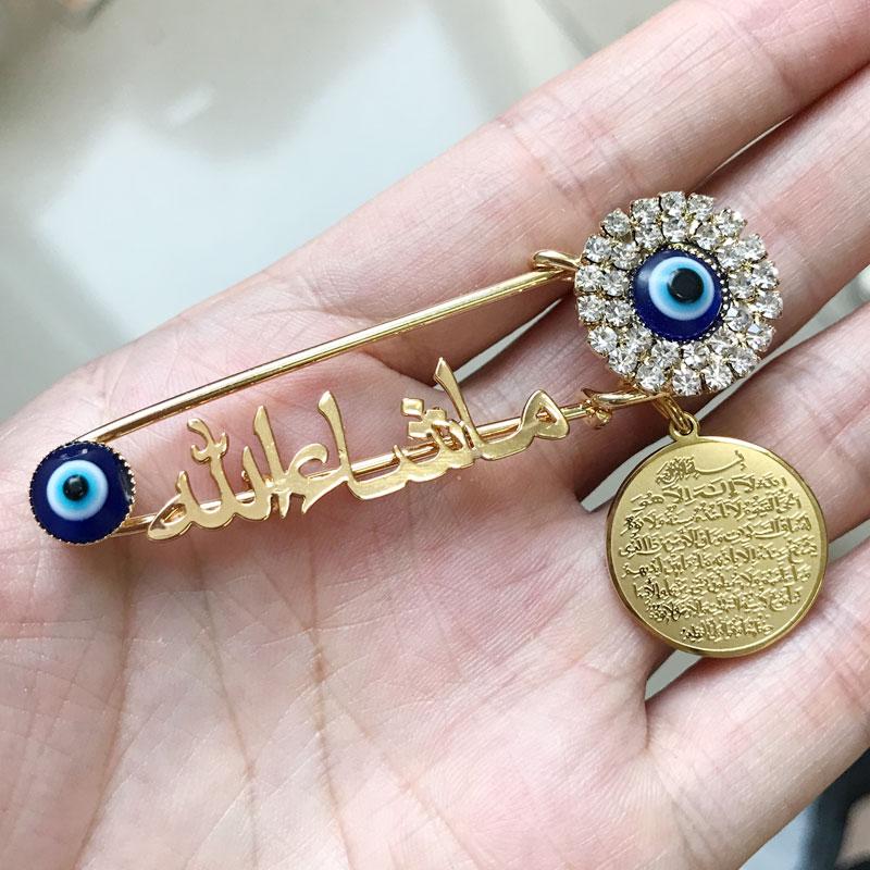 Islam muçulmano AYATUL KURSI Mashallah árabe Turco evil eye aço Inoxidável broche pin bebê