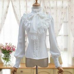 Блузка женская шифоновая с длинным рукавом