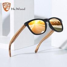HU WOOD lunettes de soleil en bambou   Verres de dégradé de mer, UV400, ombre de conduite, lunettes de soleil pour hommes, gafas de sol hombr GR8012