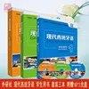 3 قطعة/المجموعة الصينية الإسبانية كتاب الحديثة كتاب تعليمي الإسبانية العملي كتاب مع CD ل Chlildren-حجم 1/2/3 (طبعة جديدة)