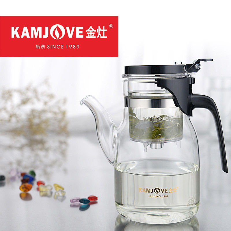 Kamjove الفن الشاي كوب الشاي وعاء Kamjove الكونغفو إبريق بياو يي باي 900 مللي 600 مللي K-208 K-206