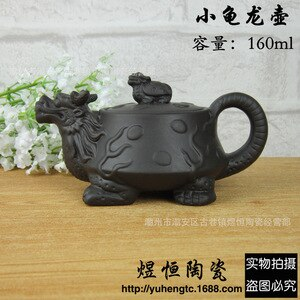 wholesale manufacturers selling antique teapot kung fu carving small turtle dragon pot of mixed batch of 160 ml