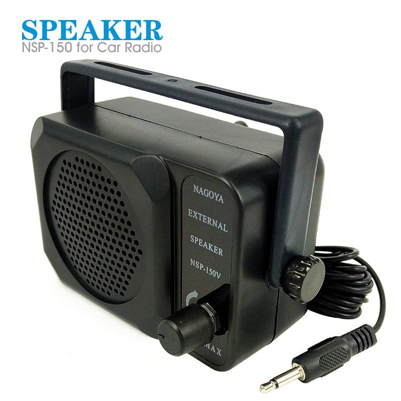 NSP-150 внешний динамик для Yaesu Kenwood Icom Motorola Anytone FT-7800R FT-8900R TM261 Автомобильная радиостанция Walkie Talkie